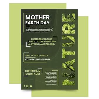 母なる地球の日のポスターテンプレート