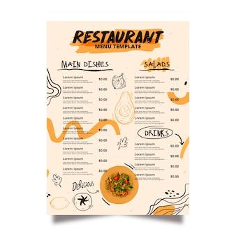 Шаблон меню традиционного ресторана