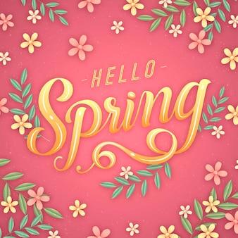Привет весенний фон с цветами