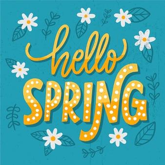 こんにちは春の黄金色のレタリング挨拶