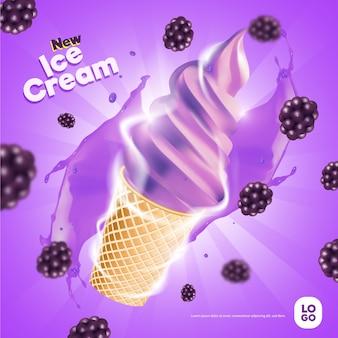 おいしいオーガニックアイスクリームとブラックベリー食品広告