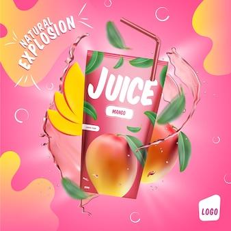 赤いリンゴジュースドリンク製品広告