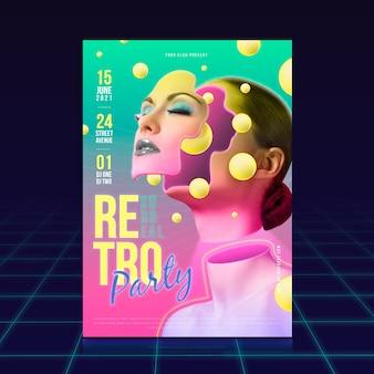Концепция шаблона плаката ретро вечеринка