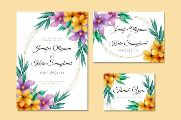 Акварель цветочные свадебные канцтовары