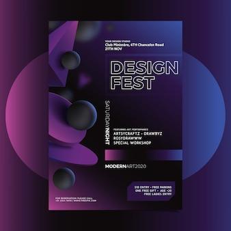祭りのデザインポスターテンプレート