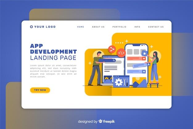 アプリ開発のランディングページ