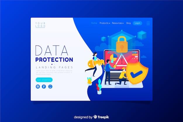 データ保護ランディングページ