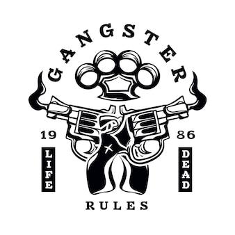 レトロなガンスターのロゴ