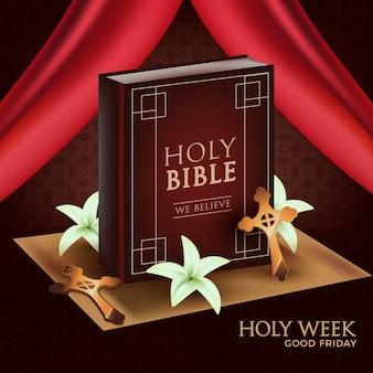 Реалистичная концепция святой недели