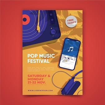 Музыкальный плакат иллюстрированный