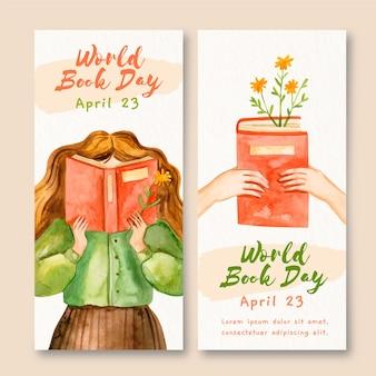 Баннеры всемирного дня акварели