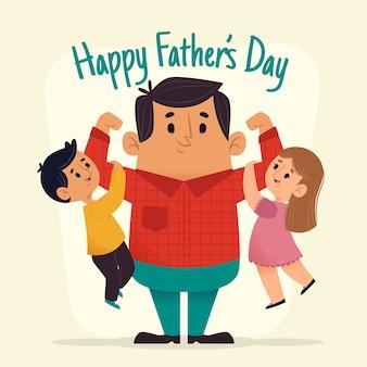幸せな父の日の背景