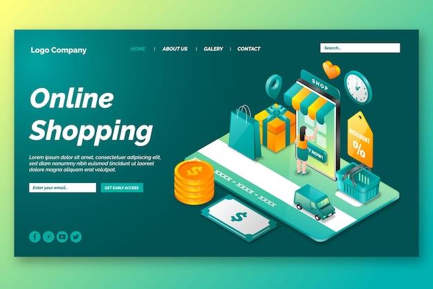 等尺性ショッピングオンラインランディングページ