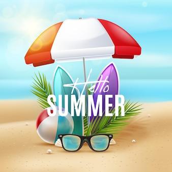 サーフィンボード現実的な夏の背景