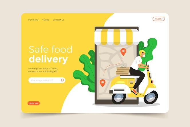 安全な食品配送のランディングページ