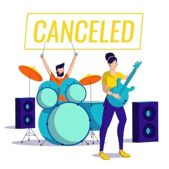 キャンセルされた音楽イベントのコンセプト