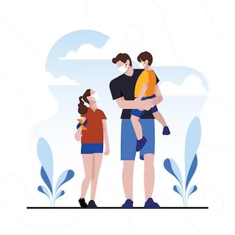 Отец гуляет со своими детьми