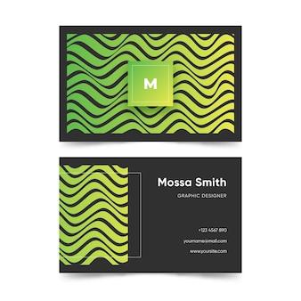 歪んだラインのある会社カード