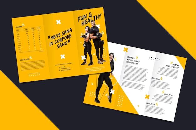Шаблон брошюры для спортзала