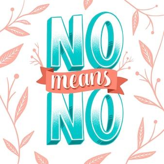 「いいえ」はクリエイティブなイラスト入りのレタリングがないことを意味します