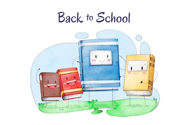 Акварельный фон обратно в школу