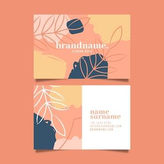 Абстрактный пакет визиток