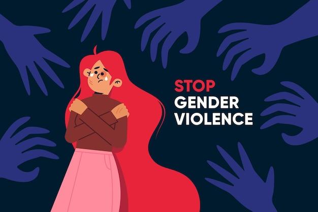 Прекратить гендерное насилие