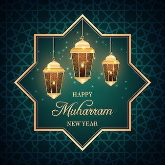 Реалистичный исламский новый год