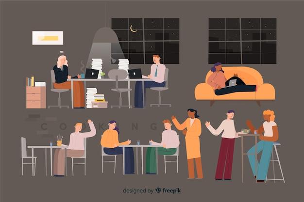 事務所の人々