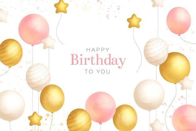Акварель день рождения фон с воздушными шарами