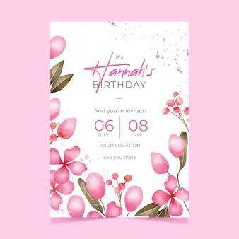 かわいい誕生日の招待状のテンプレート