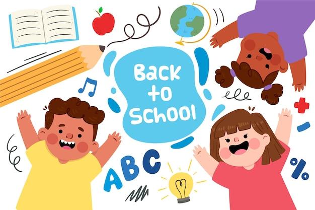 幸せな子供たちが学校に声援を送って