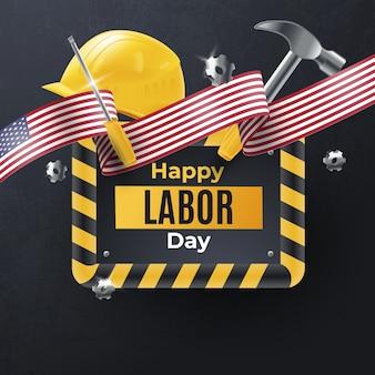 現実的な労働者の日米国
