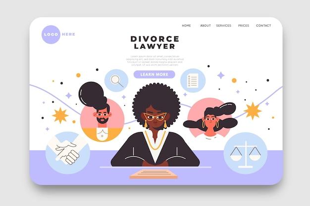 離婚弁護士サービス-リンク先ページ