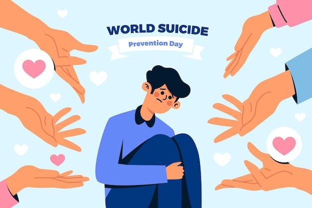世界自殺予防デー