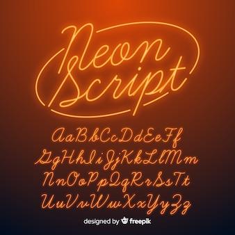 ネオンスクリプトのアルファベット