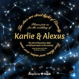 星空の結婚式の招待状