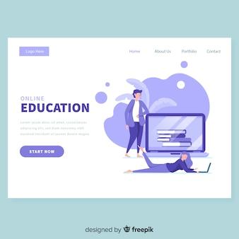 オンライン教育のランディングページテンプレート