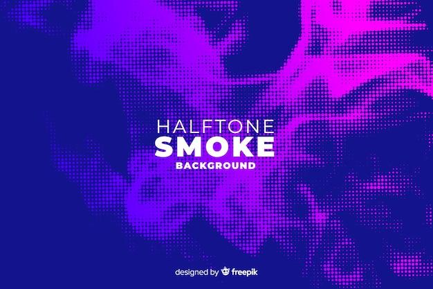 ハーフトーンの煙の背景