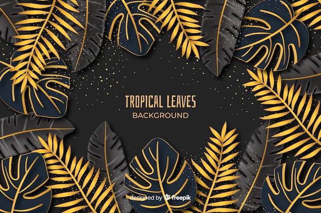黄金の熱帯の葉の背景