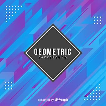 平らなグラデーションの幾何学的形状の背景