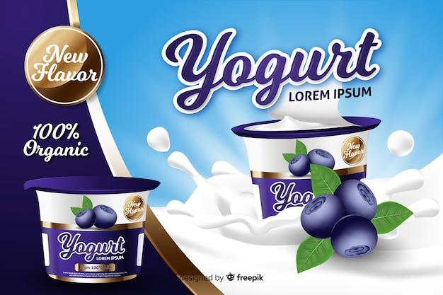Реалистичная реклама йогуртов