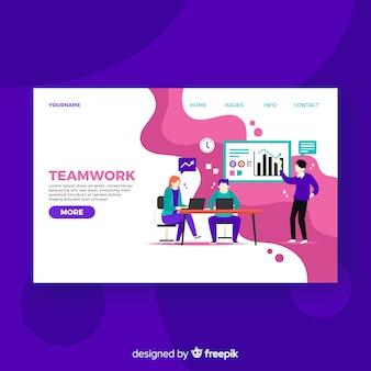 カラフルなチームワークのランディングページ