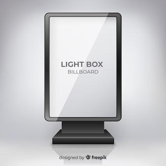 リアルなライトボックスの看板