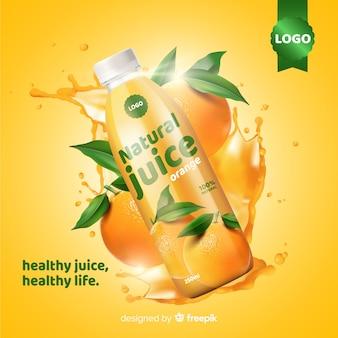 天然ジュースの広告