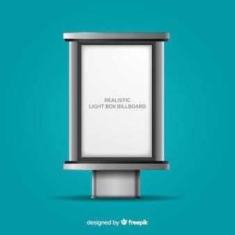 Реалистичная коробка с рекламным щитом