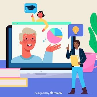 オンライン教育の概念