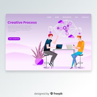 手描きクリエイティブプロセスのランディングページ