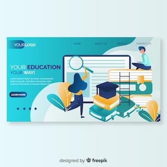 オンライン教育ランディングページ