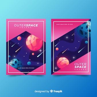 宇宙空間カバー